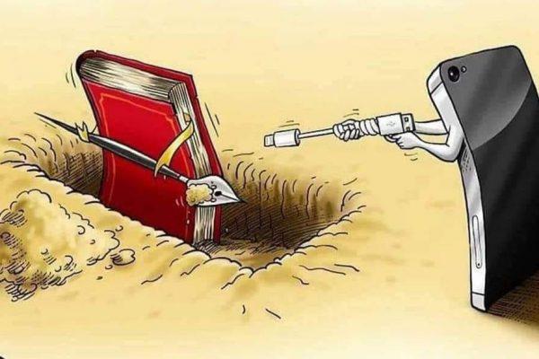 Discuții nescrise: Este tehnologia dușmanul culturii și al educației?